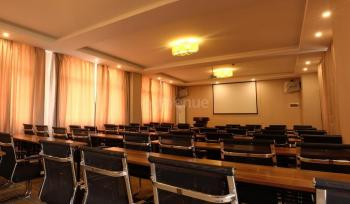 Dmall Hotel Conference Room