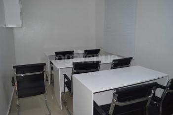 Attend Plus Meeting Room B
