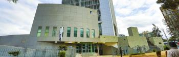Simba Auditorium KCB Plaza