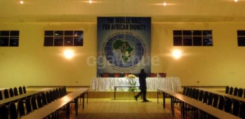 Desmond Tutu Conference Center